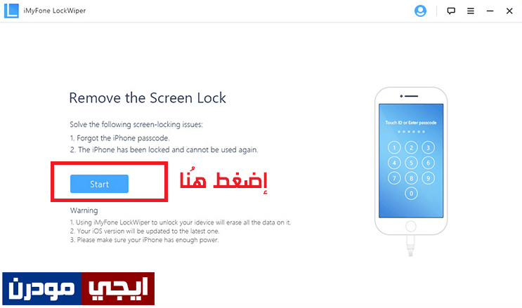 download imyfone lockwiper for windows