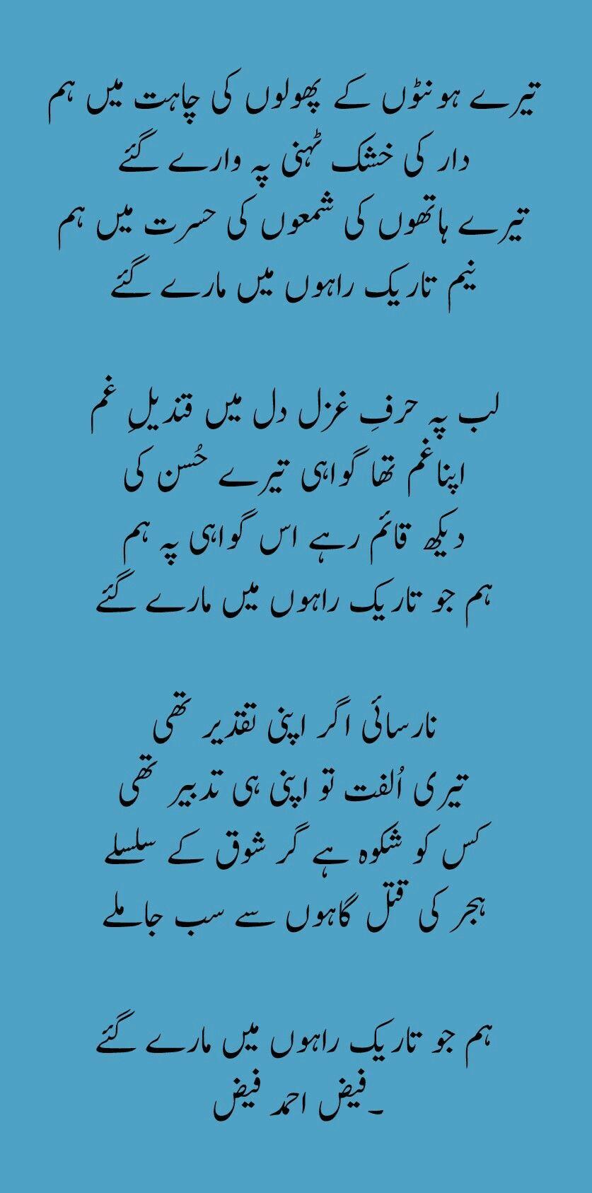 Pin On Poetry Panel Nsm