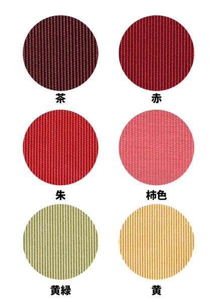 Traditional Japanese Colors