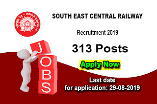 Sec Railway Link Photo Government Services How To Apply Government Jobs