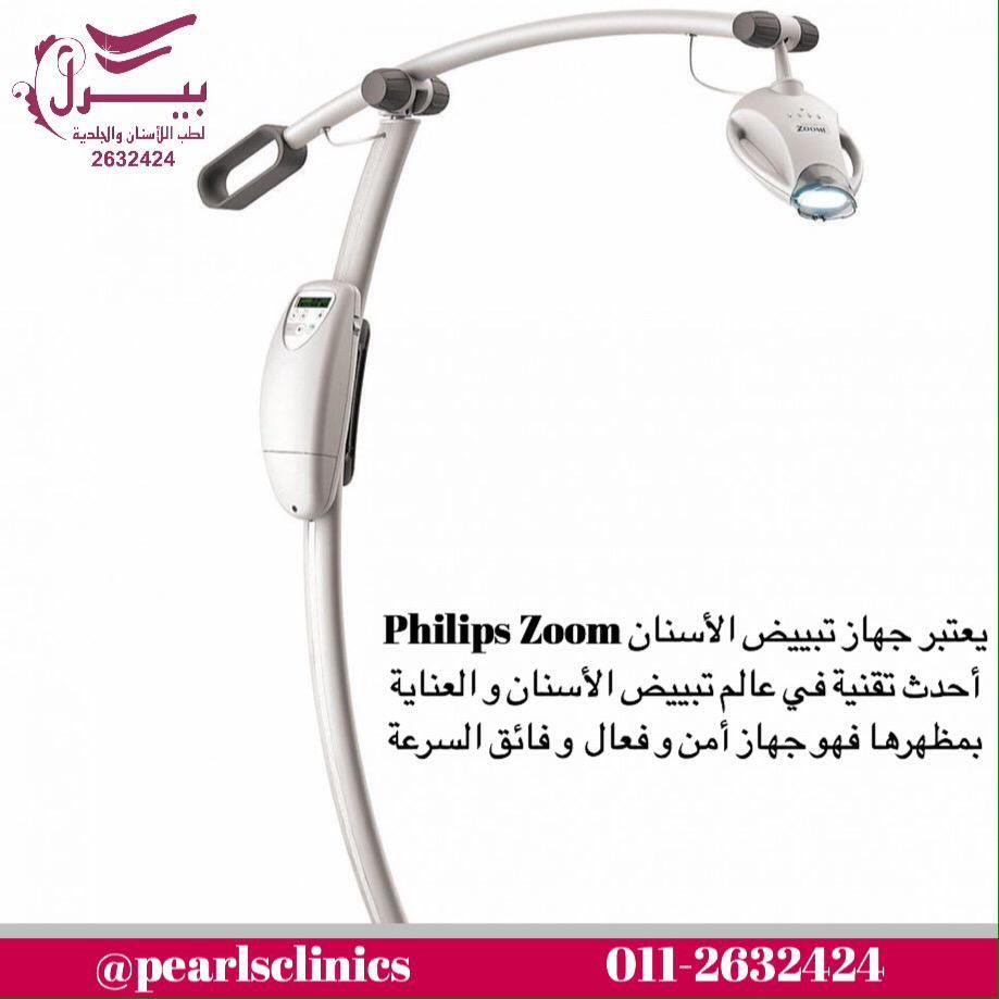 تبييض الأسنان يعيد بياض اسنانك وجمال ابتسامتك Earbuds Electronic Products Headphones