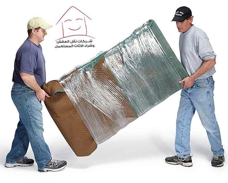 افضل شركة نقل اثاث في العين دليل ارقام افضل شركات محلات شراء الاثاث المستعمل بالامارات حراج مستودعات تخزين الاثاث Moving Furniture Moving Blankets Moving Tips