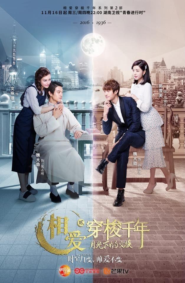 Shuttle Love Millennium A K A Love Through The Millennium 2 China 2016 Hunan Tv Starring Wei Da Xun Korean Drama Movies Japanese Drama Korean Drama List