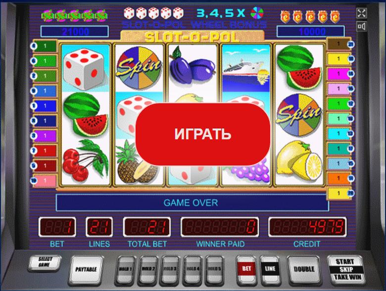 Шарки игровые автоматы играть бесплатно
