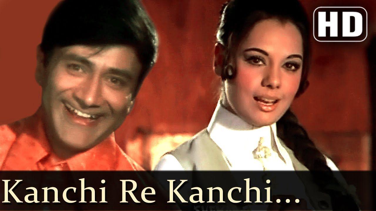 Kaanchi Re Kaanchi Re Dev Anand Mumtaz Hare Rama Hare Krishna Bo Video Film Youtube Hindi Film