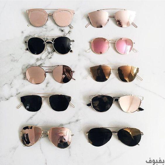 نظارات شمسية 30 نظارة شمسية للنساء و الرجال موضة 2020 بفبوف Trendy Sunglasses Glasses Fashion Cute Sunglasses