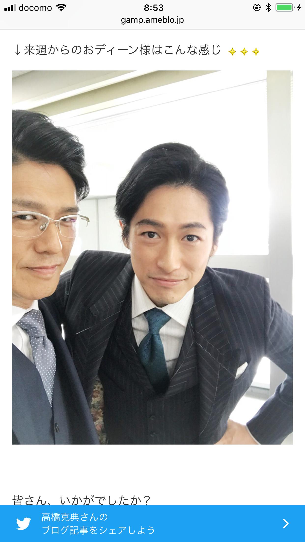 髪 おしゃれまとめの人気アイデア Pinterest Ryoko 俳優 美しい男 でぃーんふじおか