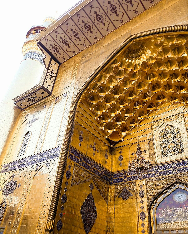 ایوان نجف عجب صفایی دارد Karbala Photography Islamic Wallpaper Islamic Calligraphy Painting
