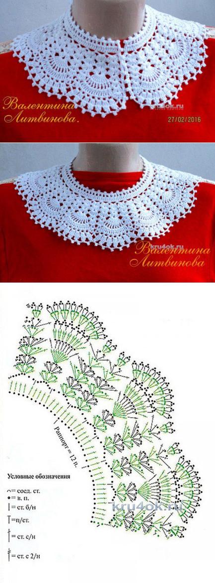 КАЙМА ОБВЯЗКА КРАЯ | Ganchillo, Cuellos tejidos y Tejido