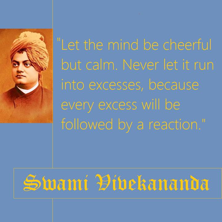 Karma Yoga Ch 1 Part 4 Karma Yoga Swami Vivekananda Quotes Swami Vivekananda
