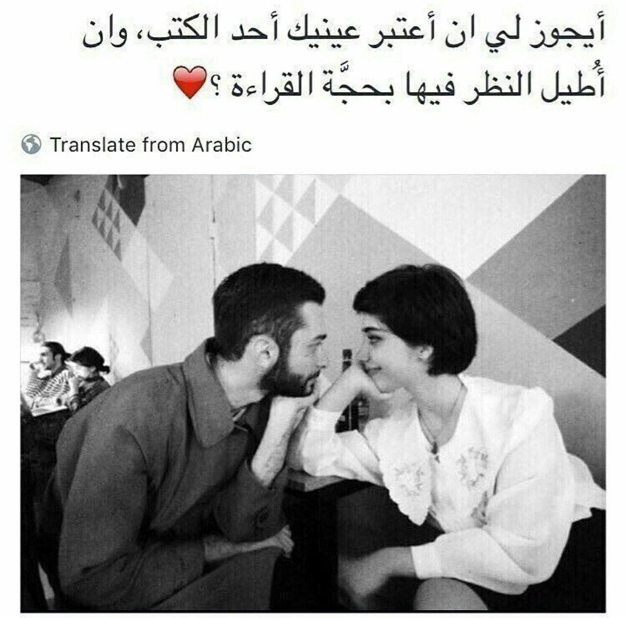 Pin by Sun libya on بوح الكلمات Beautiful words, Words