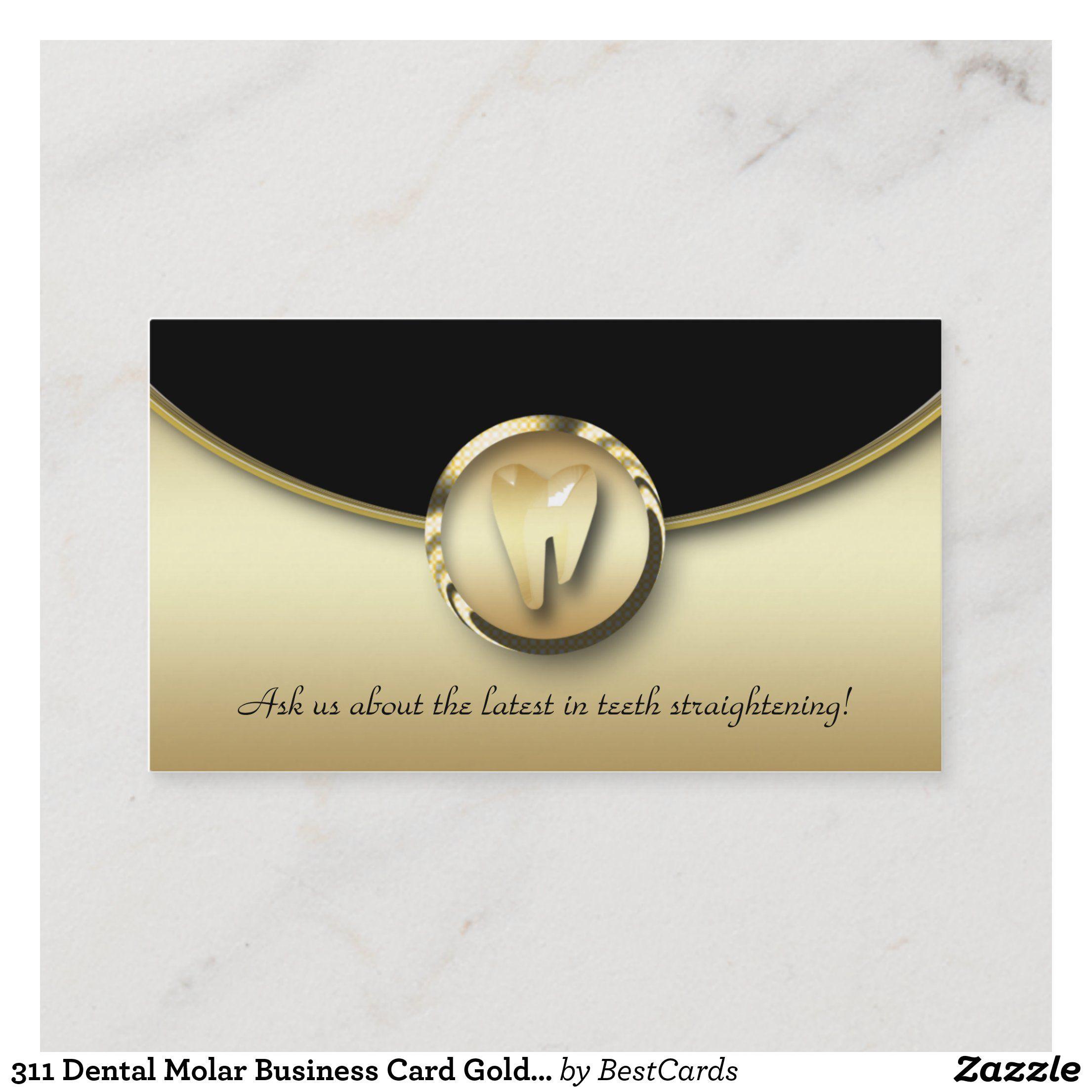 311 dental molar business card gold metal black zazzle