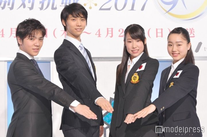 左から:宇野昌磨選手、羽生結弦選手、三原舞依選手、樋口新葉選手 (C)モデルプレス