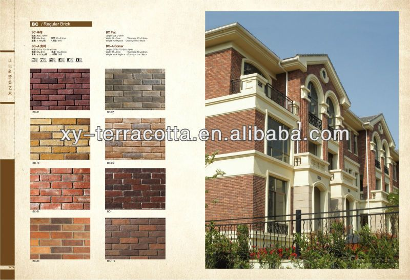 Foshanguangzhou Artificial Faux Decorative Facing Brick Wall