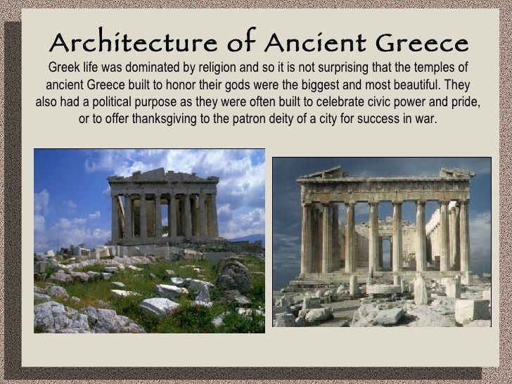 Pin On Ancient Civilizations