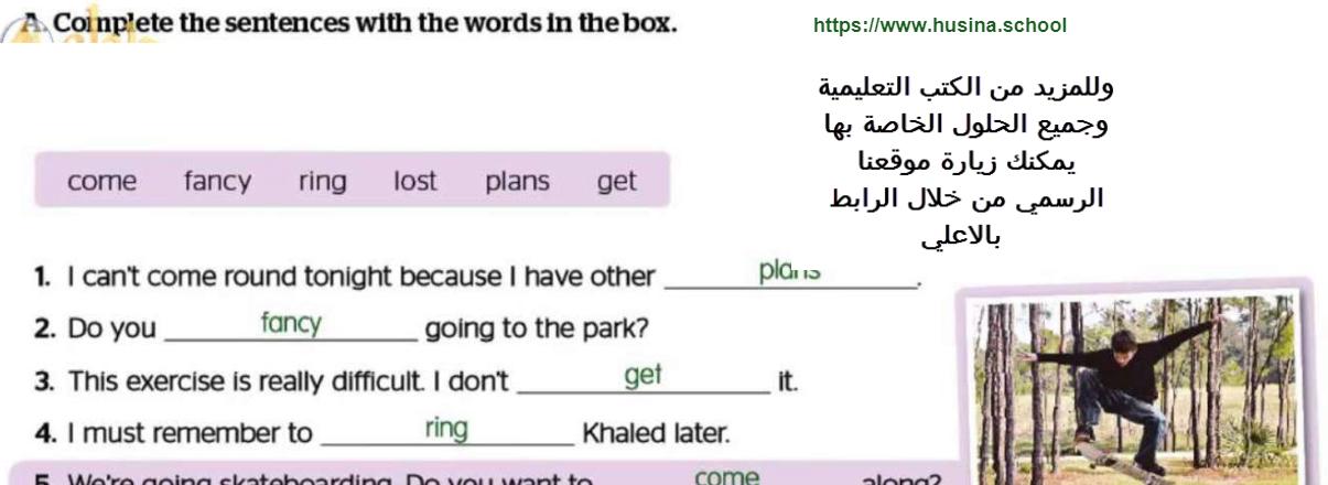 حل كتاب النشاط انجليزي ثالث متوسط ف1 حلول نموذجية لجميع الاسئلة Words How To Plan Sentences