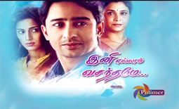 Ini Ellam Vasanthame 06-06-2016 Polimer tv Serial 06-06-16