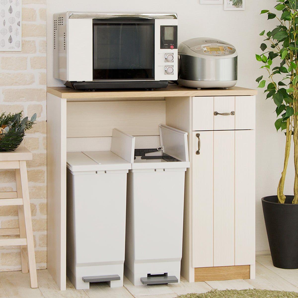 ニトリ ゴミ箱がすっきり納まるキッチンカウンター通販 キッチンカウンター インテリア 家具 インテリア 収納