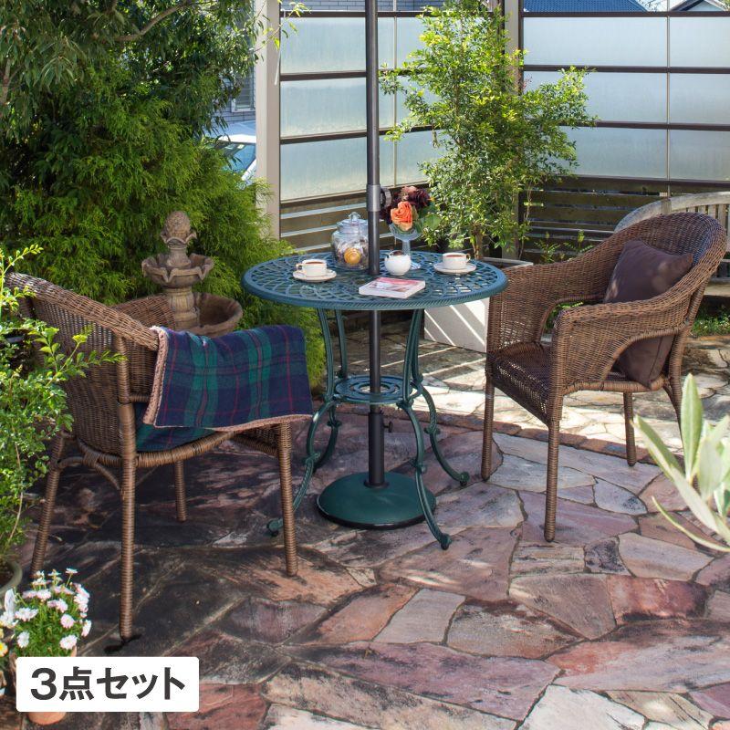 フロールテーブル ラタンチェアー3点セット Igf T05 06c 3s 4975149376049 ガーデンテーブル 屋外用家具 机 椅子