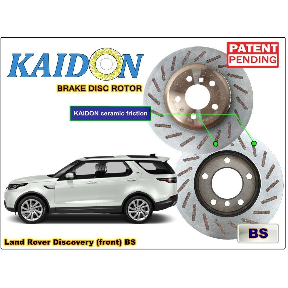 Pin By Ngyikjia Splatoon 2 And Splat On Brake Range Rover Land Rover Disc Rotor Brake Land Rover Land Rover Discovery Toy Car