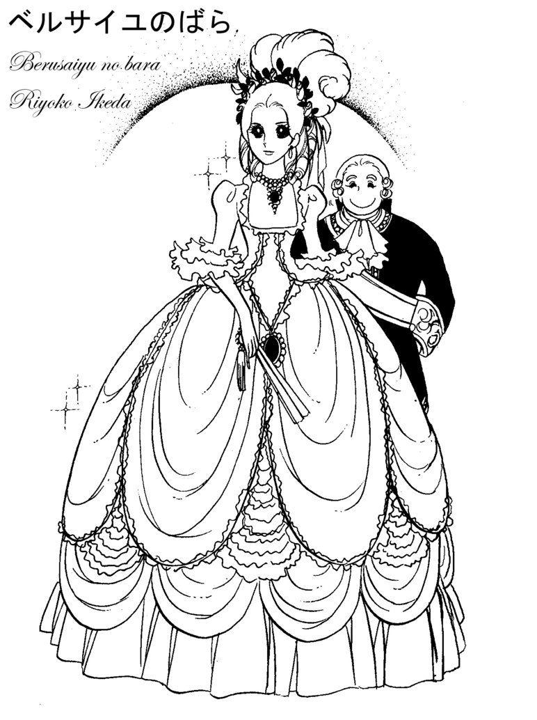 Marie Antoinette Lady Oscar coloring sheet line 2 by Emilie-la-vraie ...