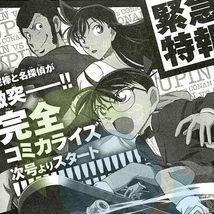 Adattamento manga per Lupin III vs Detective Conan