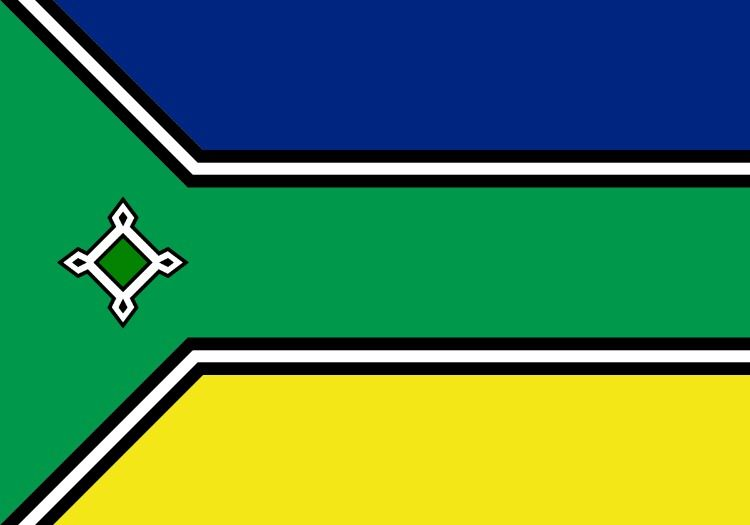 Amapa Bandeira O Verde Representa As Matas O Amarelo As