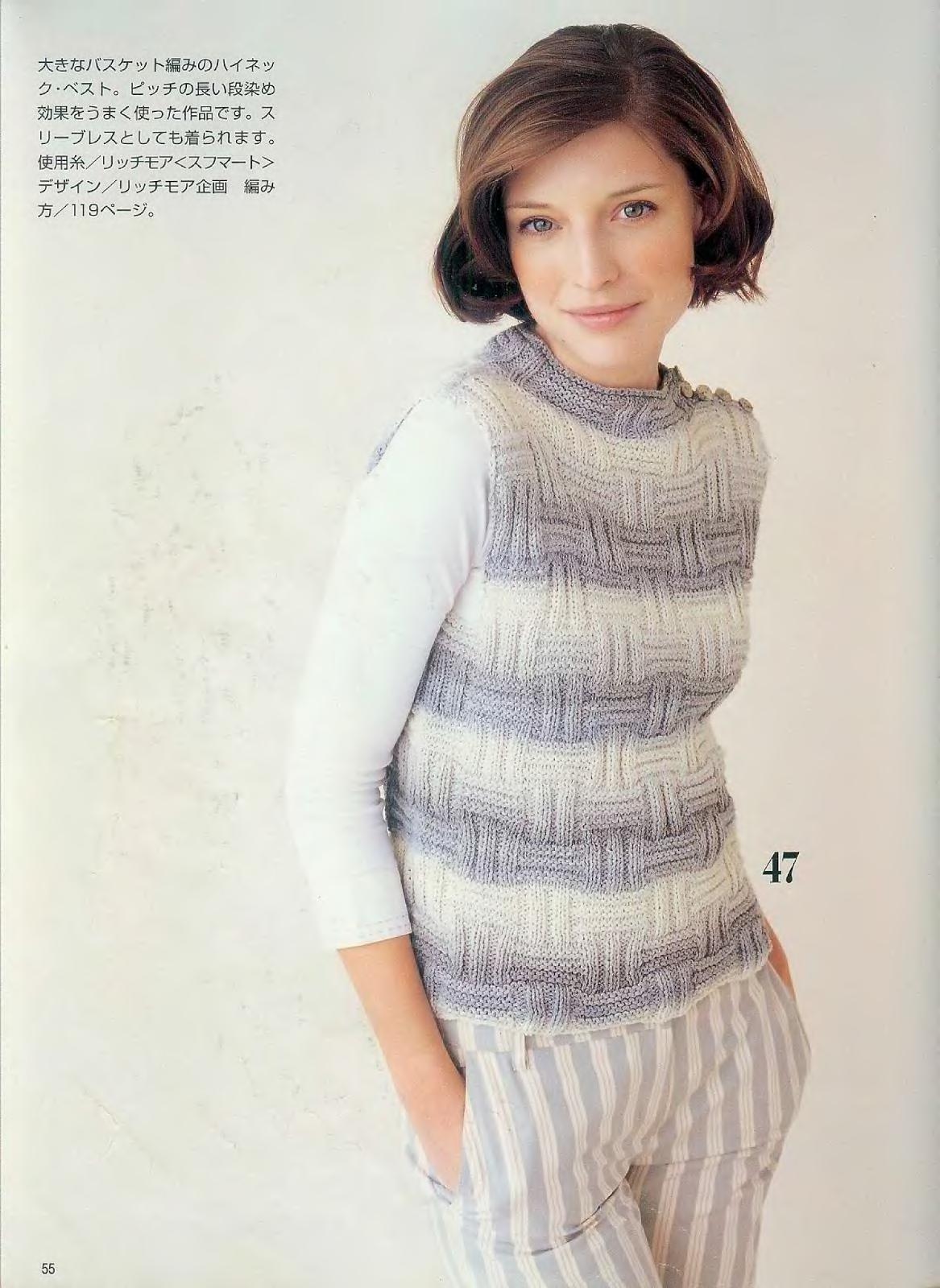 PSL handies free patterns: Simple woman vest knitting ...