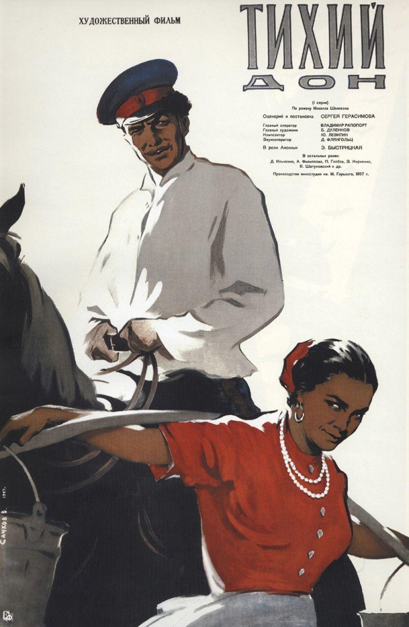 Postery Tihij Don Plakat Filmy Teatralnye Afishi