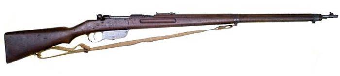 Steyr-Mannlicher M95 (M1895)