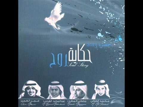 روح الفراق حكاية روح عبد المجيد الهديب Pandora Screenshot Movie Posters Poster