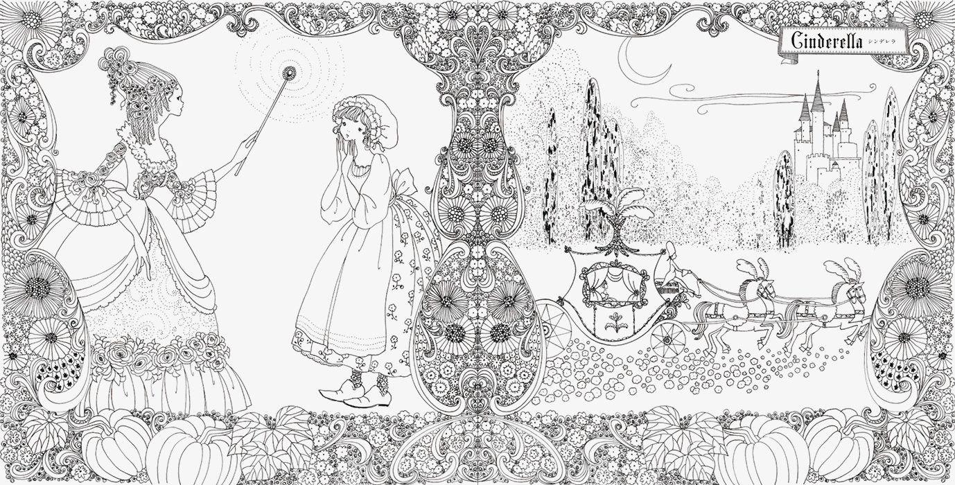 Fairy Tale Colouring Book | malen | Pinterest