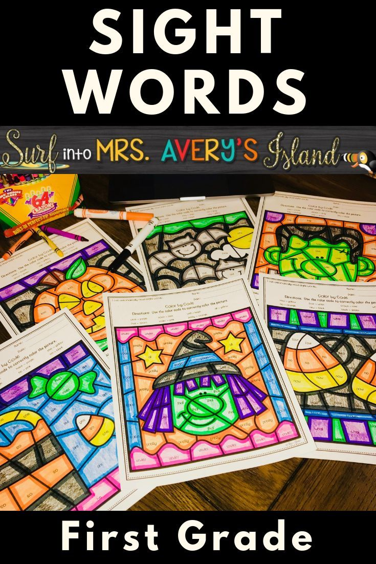 First grade sight word activities halloween theme color by code