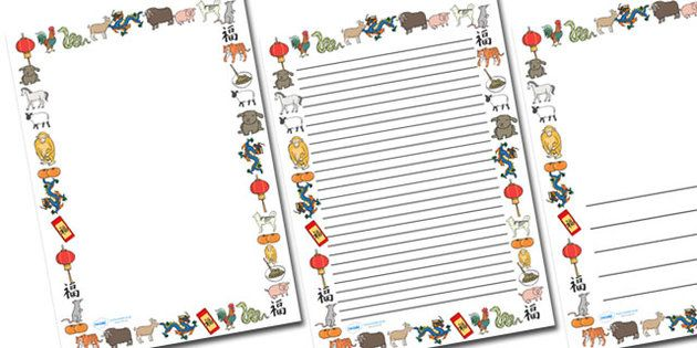Chinese New Year Page Borders - Chinese new year, page border, a4 ...