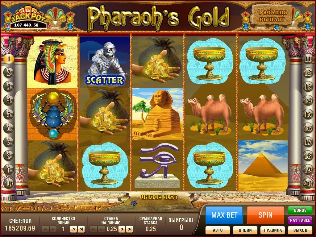 Играть игровые автоматы онлайн кекс фм казино онлайн игра больше-меньше