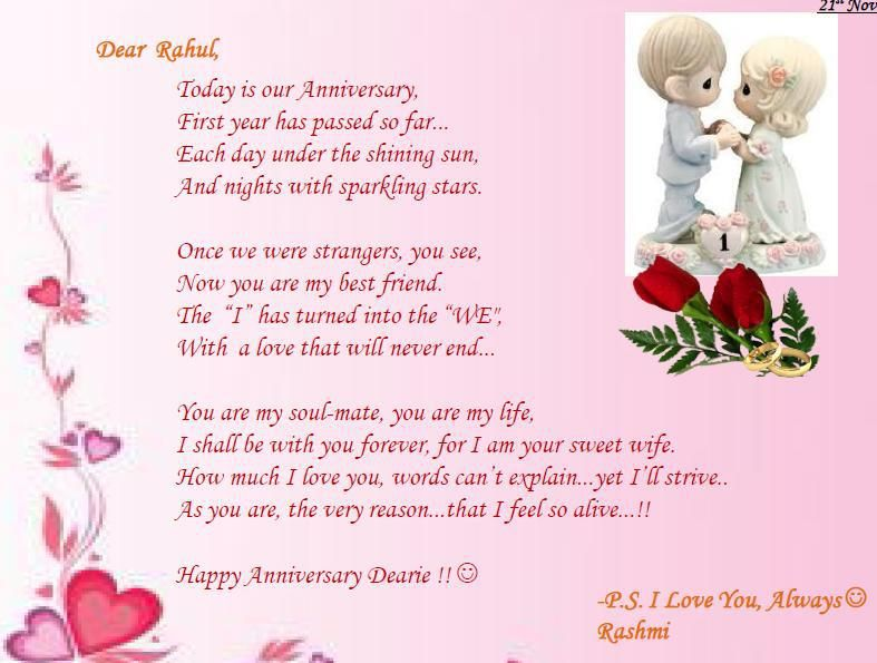 i love you poems for husband - Google Search | Anniversary Quotes ...