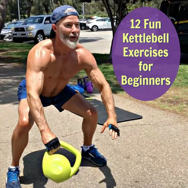 The kettlebell is an excellent fitness tool for creating a sculpted, defined body – and you only need one! You can do the kettlebell anywhere – home, gym, or outdoors. Here are 12 fun exercises that a beginner can do. #kettlebell #overfiftyandfit #fitness #sculpt #defined #body #gym #outdoor #workout #exercise #ideas #over50 #health