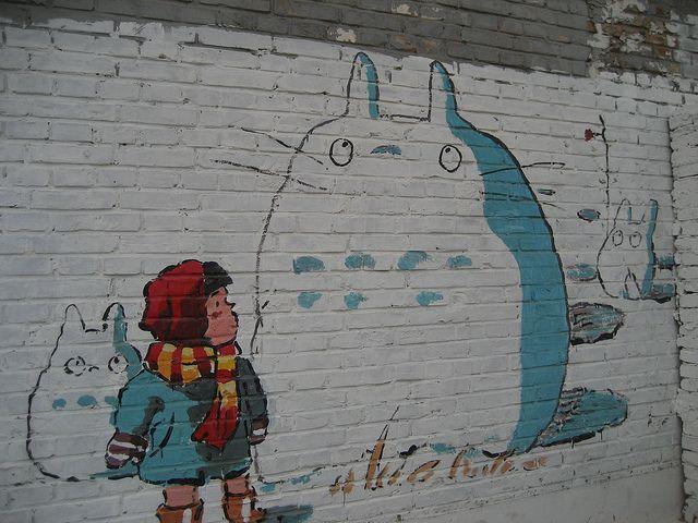 Totoro mural