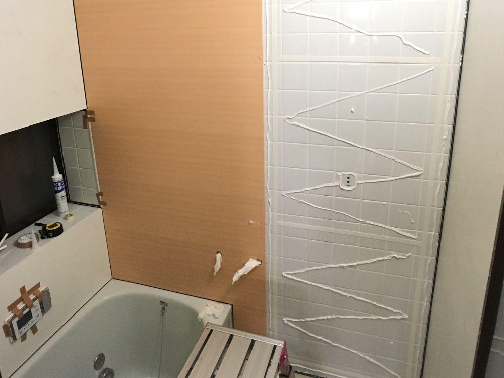 浴室タイル壁にバスパネル アルパレージ をdiyで貼り付け施工する方法 2020 浴室 タイル 壁 施工