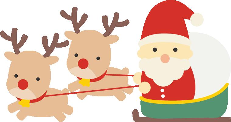 ソリに乗ったサンタのイラストトナカイ2頭 イラスト クリスマス