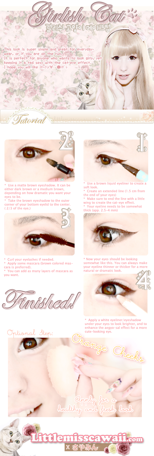 Korean eye makeup #makeup #korean #ulzzang #koreanmakeup.