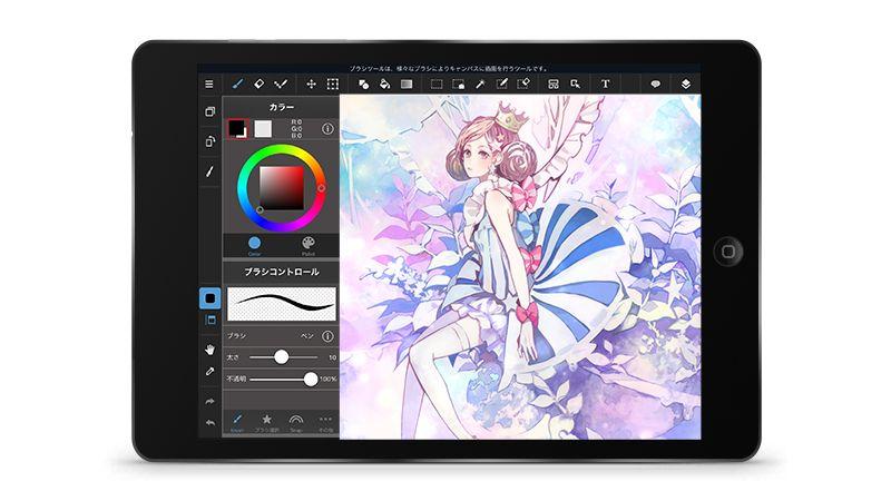 21 Best Drawing Apps For Ipad Paint App Ipad Drawing App Ipad