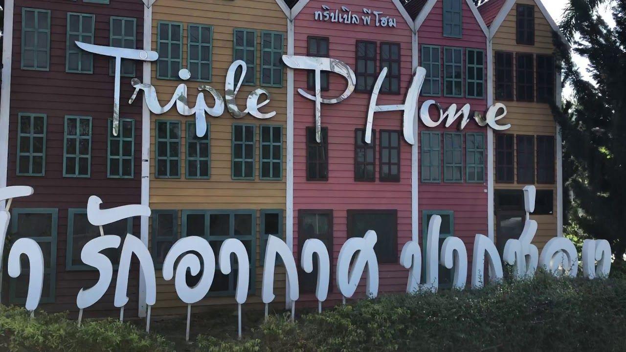 منتجع تربل هوم في خاو ياي Neon Signs Life Neon