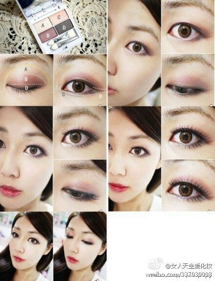 how to do makeup like korean celebrities