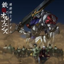 Mobile Suit Gundam: Iron-Blooded Orphans Phần 2
