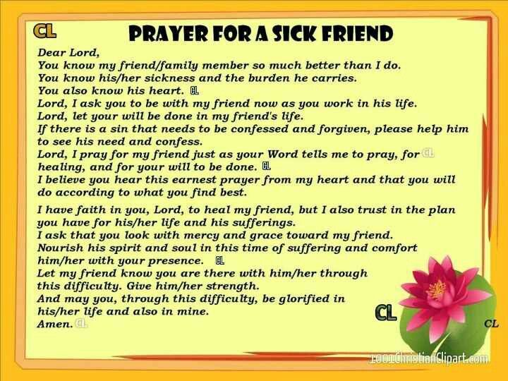 Prayer for a sick friend f a i t h p r a y e r prayer for a sick friend spiritdancerdesigns Images