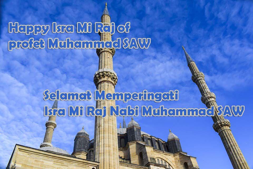 Kata Mutiara Islam Isra Miraj Mutiara Islam