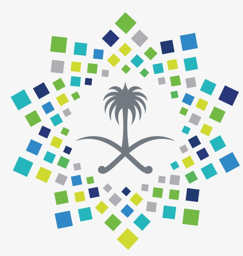Download Vision2030 Saudi Arabia Logo Png Icon Saudi Vision 2030 Logo For Free Nicepng Provides Large Related Hd Transparent Png Png Icons Vision Art Logos