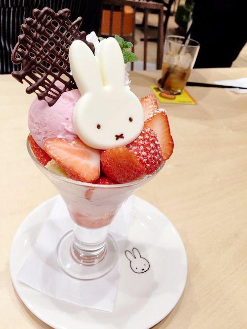 Blush Sweets: Photo