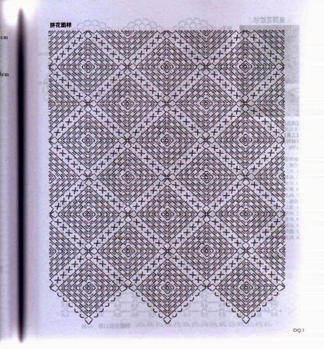 Gráfico da blusa usada pela Ana Maria Braga dia 04/08